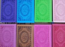 مصاحف وكتيبات اسلامية عن ارواح امواتكم