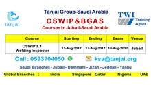 CSWIP Courses In Jubail-Tanjai Saudi Arabia
