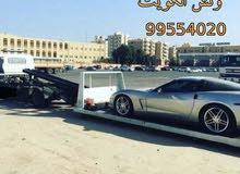 ونش الكويت 99554020 خدمة كرين سطحة السالمية الجابرية حولي السرة