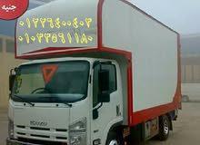 شركه نقل موبليا