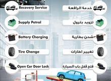 خدمة نقل المركبات والمعدات وفتح المركبات(رافعة)
