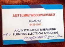 air condition & Ducting
