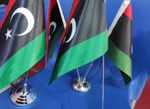أعلام ليبيا بالحاملات مكتبية بسعر مخفض وبجودة عالية