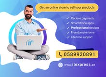 Professional Online Store / E-commerce web design services in the UAE, Abu Dhabi and Dubai