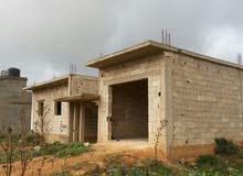 منزل عظم للبيع كاش +شيك ونقبل افاري