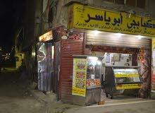 محل تجاري بشارع الحريه بحدائق المعادي