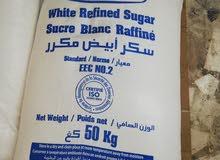 سكر جزائري ممتاز للبيع مواصفات فرنسية