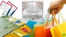 بطاقة فيزا للتسوق عبر الانترنت للبيع