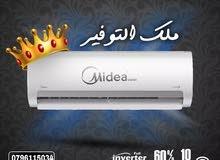 مكيف Mideaفل أنفرتر2021 +++A بأسعار مميزه من المجموعة العربية للانضمة التكييف