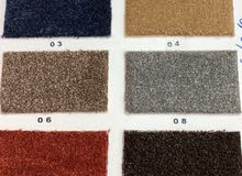 New Carpets - Flooring - Carpeting available for sale with high-quality specs