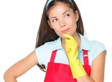 عاملات. تنظيف.  اليوميه