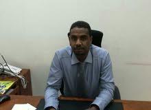 مقيم سوداني خبرة طويله شؤون إدارية يبحث عن وظيفة