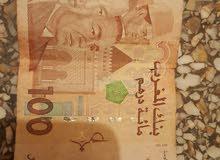 عمولة مغربية ثلاث ملوك من فئة 100 dh  ×