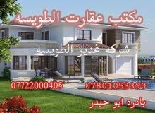 بيت حديث جداً مساحه 330 جمعية الإسكان