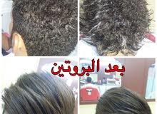 صالون ساهر الليل للرجال  متخصصين بعلاج الشعر بالبروتين ويوجد الحمام المغربى