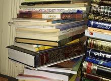 فرصة لا تعوض كتب مستعمل طبية دينية