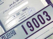 Number Plate Dubai Code A