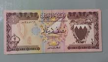 نصف دينار بحريني 1973