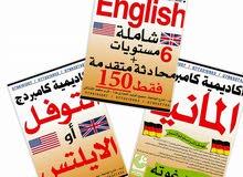 دورات محادثة - ايلبتس - توفل - جميع اللغات