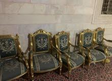 كنب مصري 4 كراسي مفرده وكرسي طويل ل 3 اشخاص