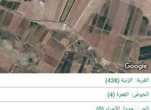 قطع اراضي للبيع