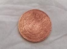 عمله معدنية اردنية