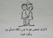 شاب سوري مواليد الكويت