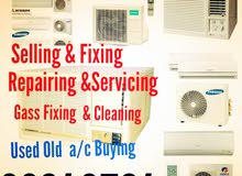 Ac fridges selling and Fixing, service Repairing Gass Filling Cleaning Removing
