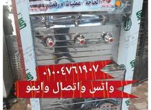 كولدير مياة سبيل بضمان 01004761907-01015832930للمزيد