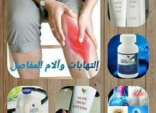 منتج طبيعي للتخلص من التهابات وآلام المفاصل
