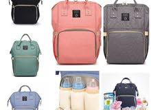 حقيبة للام ولاغراض الطفل