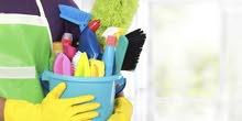 سماالوطن للمشاريع - تنظيف المباني -Cleaning services