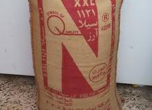 ملح عماني طبيعي جشر لجميع أنواع الطبخ