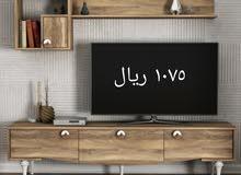 ططاولات تلفاز والتوصيل مجاني