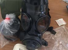 Gas, Chemical, Military Mask
