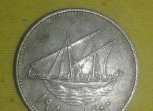 50 فلس كويتي عام 1980