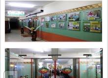 مركز طبي متكامل للبيع بالشارقه