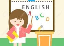 معلمة لغة انجليزية في مدينة الرياض خبرة اكثر من 15 عام