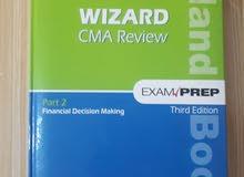 كتاب CMA للبيع
