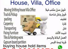 transport moving/shifting and carpenter services please call: 66869070