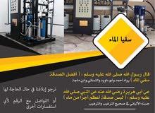 معدات للتحليل المياه شركه golden impact لتحليه المياه والمحطات المركزية