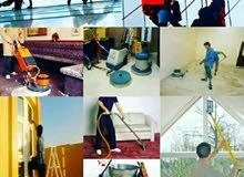 ملك لخدمات التنظيف