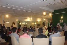 قاعات اجتماعات للايجار