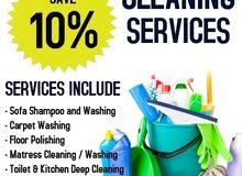تنظيف المنازل والشركات (الإدارة عمانية)