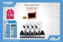 نظام 8 كاميرات HD بدقة 1 ميغا مع هدية .......