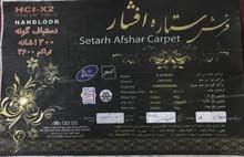 زوليه ايرانية 1200شانه 3*4
