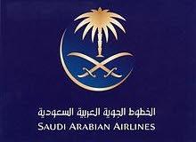 حجوزات على طيران السعودية وناس بأسعار رمزية ومميزة بمناسبة عيد الفطر المبارك