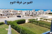 المالك: شاليه مميز بروف, يري البحر, مفروش, ريماس