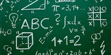 مدرس رياضيات خصوصي ومراجعات