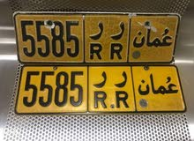 رباعي مميز 5585 R R